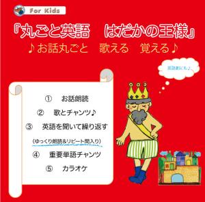 hadakaousama-cd