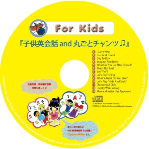 marugotochants CD